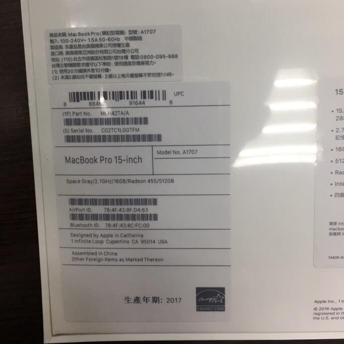 MacBook Pro 15吋 太空灰 -3