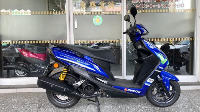 流當機車-山葉YAMAHA 勁戰4代 125 特仕版 藍色-3