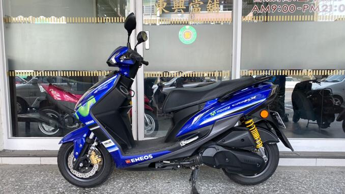 流當機車-山葉YAMAHA 勁戰4代 125 特仕版 藍色-5