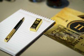 今天黃金價錢多少錢?今天黃金的價錢與昨天的會有落差嗎?